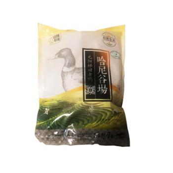 【产地直供】红河哈尼梯田鸭900g整只袋装(梯田散养1年以上)
