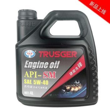 卓斯捷润滑油汽车保养合成汽油机油SM5W-404L汽车用品