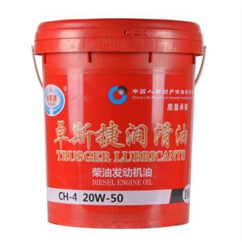 卓斯捷润滑油汽车保养高性能柴机油CH20W-5018L汽车用品
