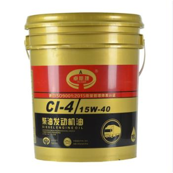 卓斯捷润滑油汽车保养高性能柴机油CI20W-5018L汽车用品