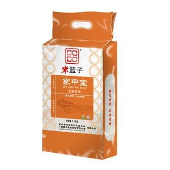 米篮子江西鄱阳湖大米家中宝金福香米2.5kg