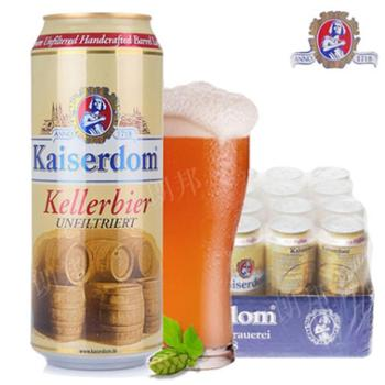 Kaiserdom窖藏啤酒500ml*24