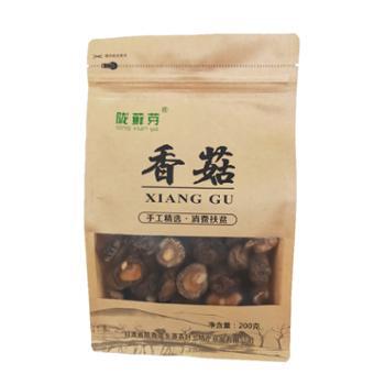 陇乡源 精选 五星香菇 袋装 200g