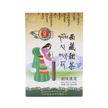 喜卓西藏甜茶盒装80g