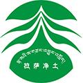拉萨净土产品展销有限公司北京分公司