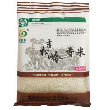 吉松岭稻花香大米五谷杂粮有机肥种植无农药生物除虫