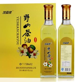 恩施特产 茂森缘 野生茶籽油500ml两瓶 黄色礼盒装