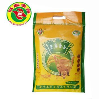 【马庙金谷】黄小米 贡米 新米 五谷杂粮 香小米 真空包装 2500g/袋
