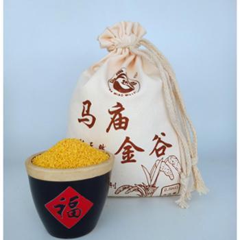 【马庙金谷】黄小米 新米 月子米 宝宝米 贡米 五谷杂粮 2500g/布袋