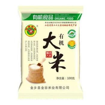 【马庙金谷】有机大米 蟹田大米 糯米 珍珠米 香米 粳米 100g×10/袋