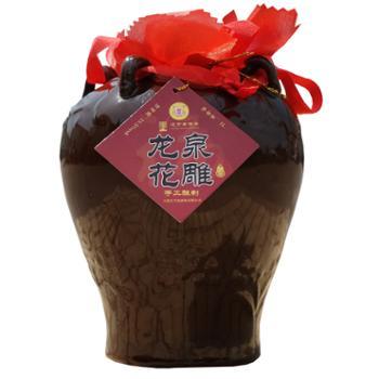 龙泉花雕酒13.5度半干型黍米黄酒东北特产1000ml二斤坛装