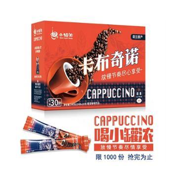 小罐浓荷兰进口超速溶咖啡粉540克 新鲜烘焙 即溶咖啡 微研磨