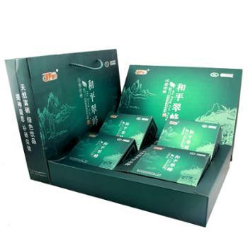 和平茶业紫阳富硒茶和平翠峰普一级500克礼盒