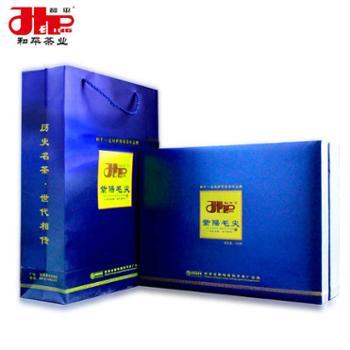 和平茶业紫阳富硒茶2020新茶一级紫阳毛尖茶120克礼盒款