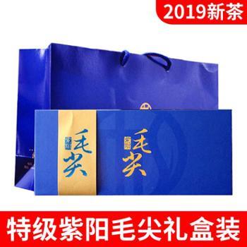 和平茶业紫阳富硒茶2019新茶特级毛尖礼盒