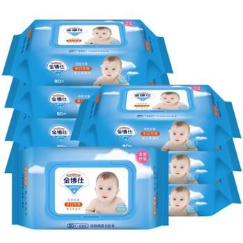 湿厕纸湿纸巾家用成人宝宝婴儿湿巾婴幼儿新生手口专用4包送抽纸