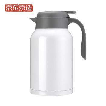 京东京造 保温壶 304不锈钢真空保温瓶便携家用热水壶暖瓶