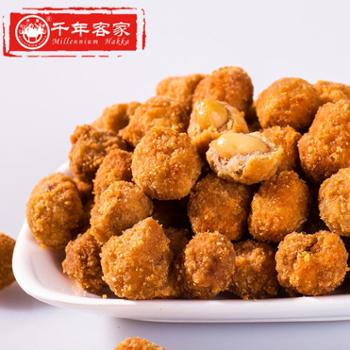 千年客家 多味花生205g坚果炒货休闲零食小吃特产花生米