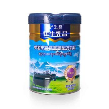 华羚牦牛乳品中老年高钙富硒配方奶粉800g罐装