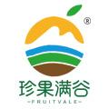广州果谷贸易有限公司