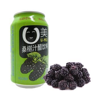 阆中U美桑椹汁醋饮听装310ml*12