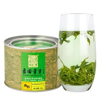 栗乡缘二级象园炒青罐装50g