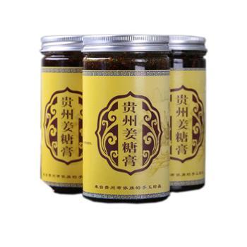 贞丰县潘天瑶特色姜糖膏400g*瓶