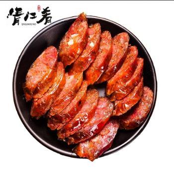 清江肴腊香肠0.5kg