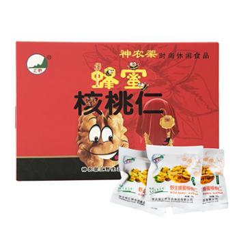 神农架即食蜂蜜核桃仁120g×2盒