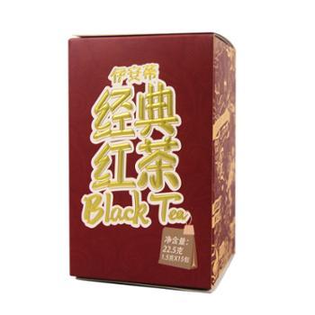 伊安莃红茶经典袋泡茶22.5g