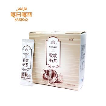 牧歌奶茶(咸)500g
