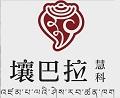 四川省壤巴拉慧科生态农业有限公司