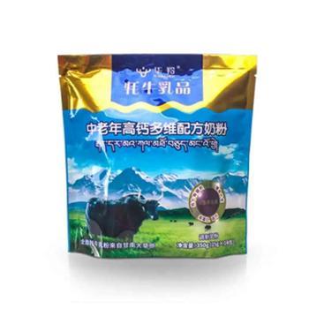 华羚中老年高钙多维配方奶粉350克/袋