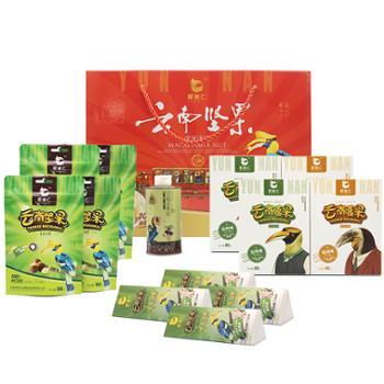 【迪思·犀美仁】夏威夷果节日礼盒2000g坚果混合装孕妇儿童休闲零食