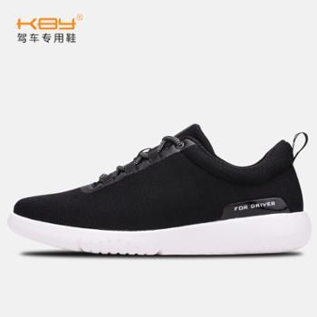 KBY男士舒适驾车鞋防滑透气商务休闲鞋