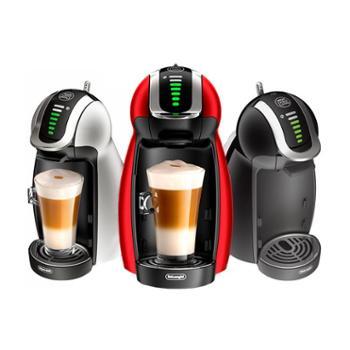 雀巢多趣酷思胶囊咖啡机全自动家用意式DOLCEGUSTOEDG465