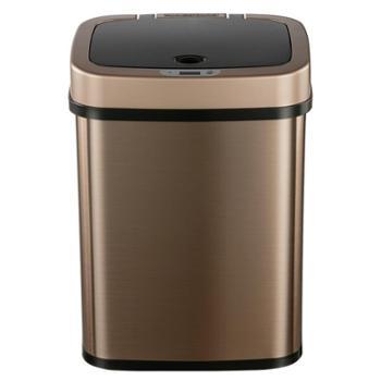 纳仕达(NINESTARS)不锈钢感应智能垃圾桶12LDZT-12-6
