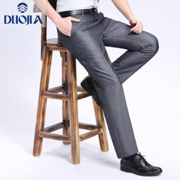多佳薄款宽松天丝中年男士西裤高腰直筒免烫男裤110046