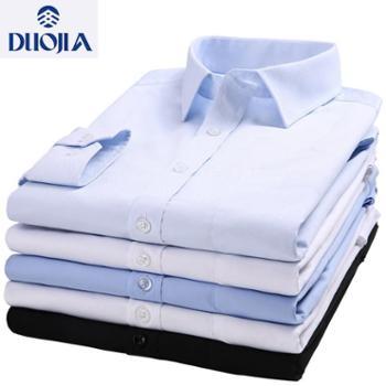 多佳白衬衫男长袖修身免烫商务正装职业工作上班纯色棉衬衣爸爸装210059