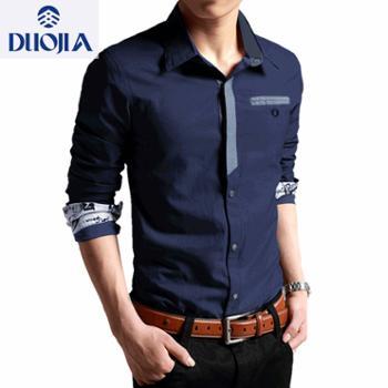 多佳长袖衬衫男式舒适透气男衬衣210080修身版型