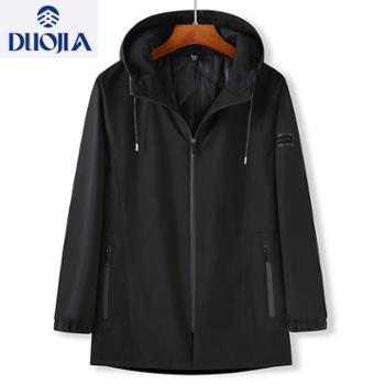多佳长款休闲男夹克外套310088宽松版型加大尺码