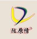 甘肃隴原情肉制品有限公司