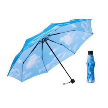 蓝天白云三折小黑伞黑胶防晒晴雨伞
