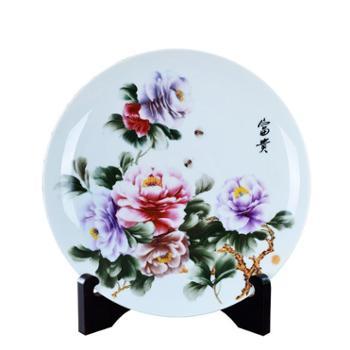 瓷博大师戚培才作品富贵牡丹花开瓷盘景德镇陶瓷摆件盘直径约31Cm