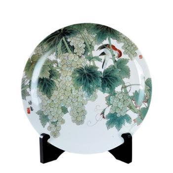 瓷博陶瓷装饰摆件现代工艺品看盘喻继高葡萄小鸟