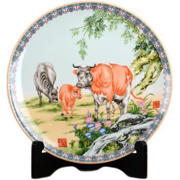 瓷博十二生肖吉祥物牛陶瓷盘摆件《鸿运之家》陶瓷