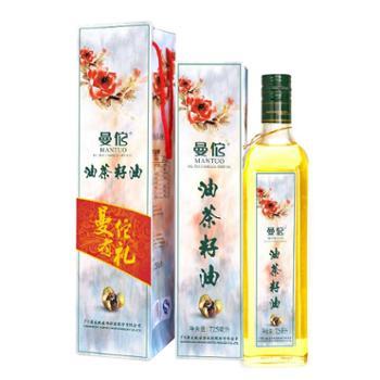 【曼佗神露】 油茶籽油花海定制版725ml单瓶