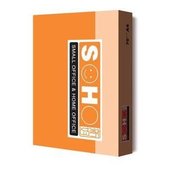 UPM新好A4纸1包装打印复印纸A470克办公用纸(5包整箱500张/包)