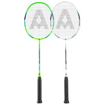 得力安格奈特羽毛球拍2支装送球拍包单拍重89g拉磅20-24LBS一体成型碳纤维