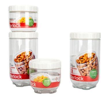 乐扣乐扣(lock&lock)储物罐冰箱侧门塑料收纳罐四件套INTERLOCKINL301S001
